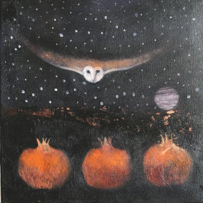 The twelfth day by Catherine Hyde